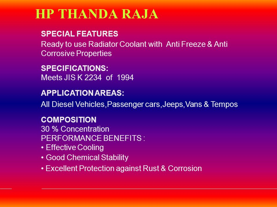 HP THANDA RAJA SPECIAL FEATURES