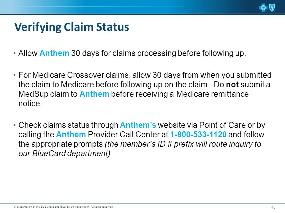 Verifying Claim Status