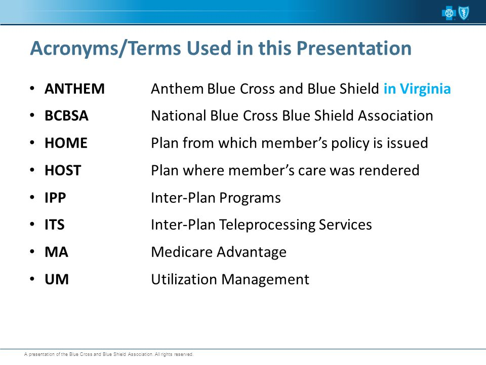 Acronyms/Terms Used in this Presentation