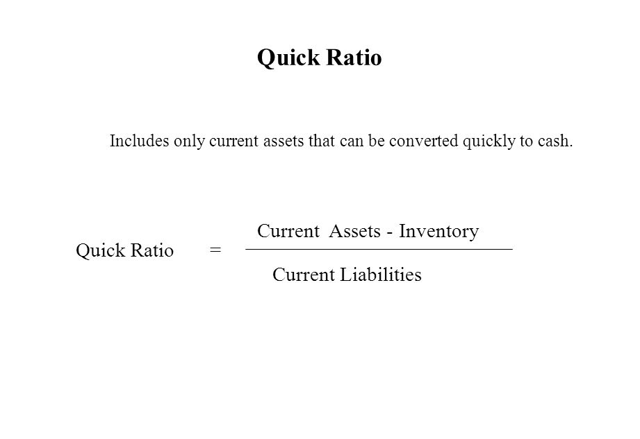 Includes only current assets that can be converted quickly to cash.