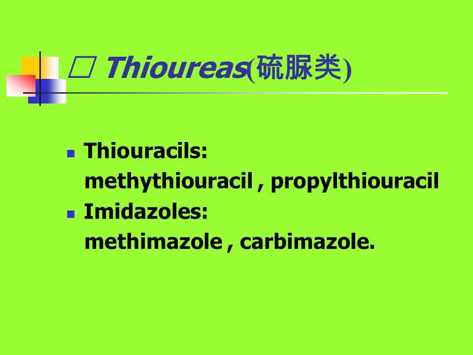 Ⅰ Thioureas(硫脲类) Thiouracils: methythiouracil , propylthiouracil