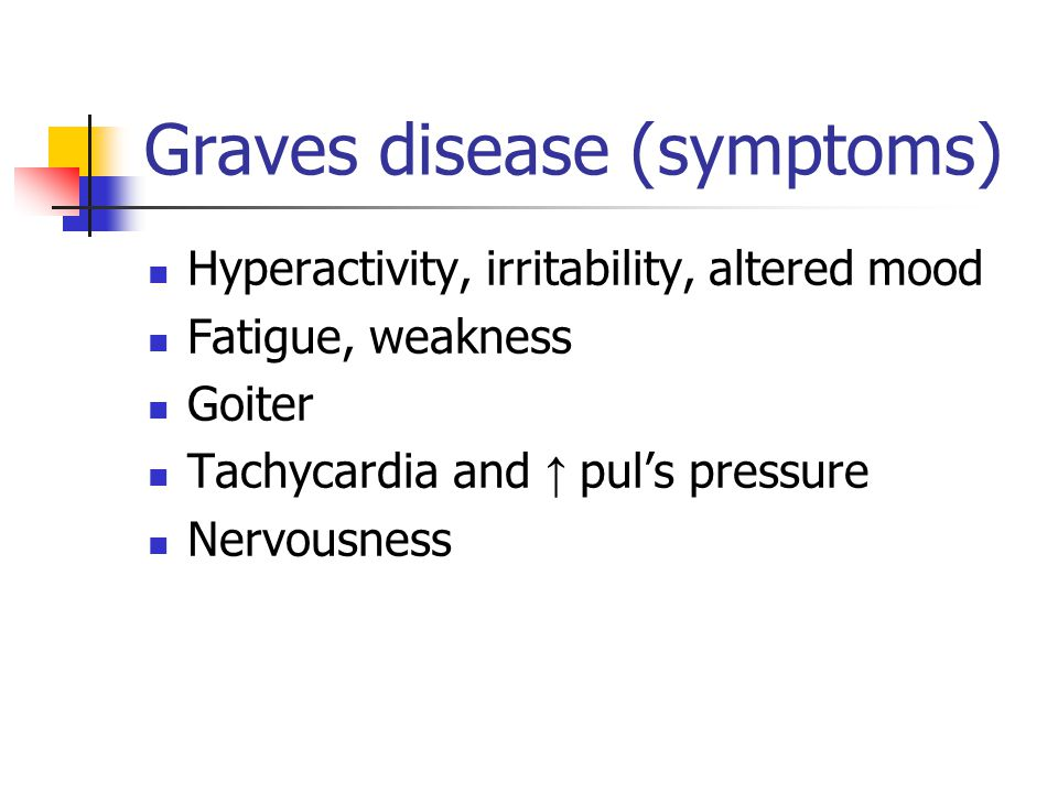 Graves disease (symptoms)