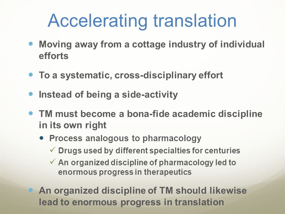 Accelerating translation