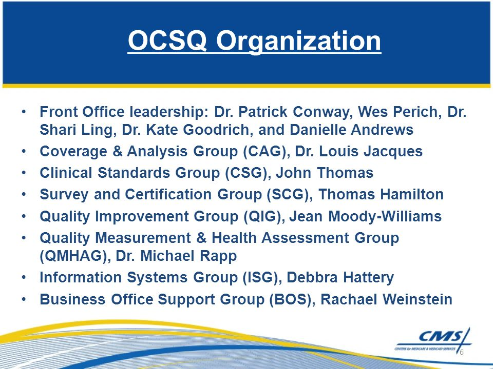 OCSQ Organization Front Office leadership: Dr. Patrick Conway, Wes Perich, Dr. Shari Ling, Dr. Kate Goodrich, and Danielle Andrews.