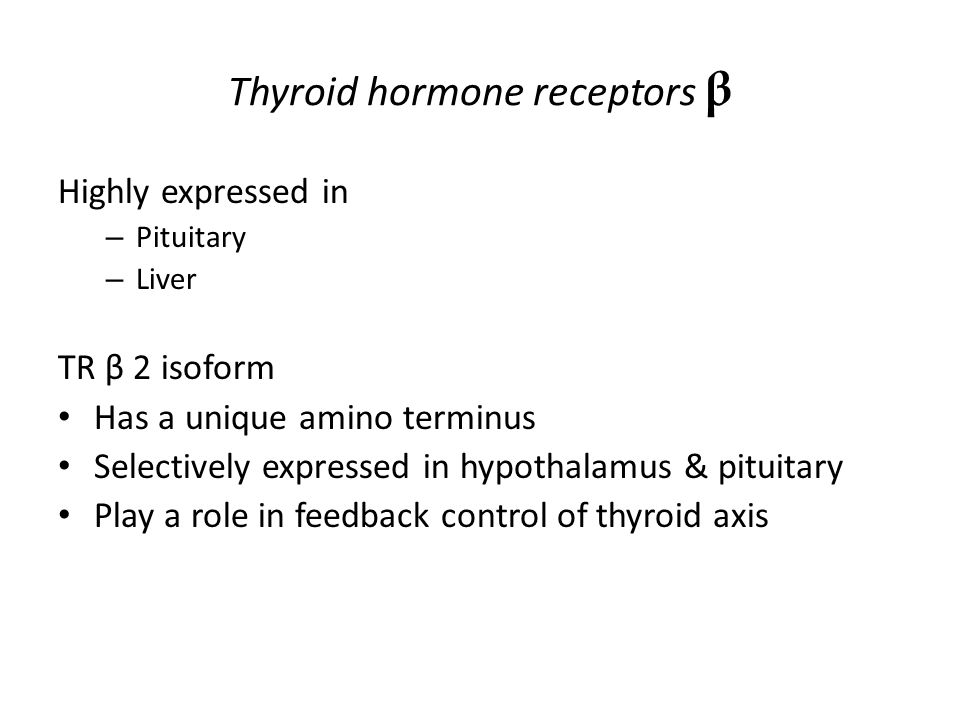Thyroid hormone receptors β