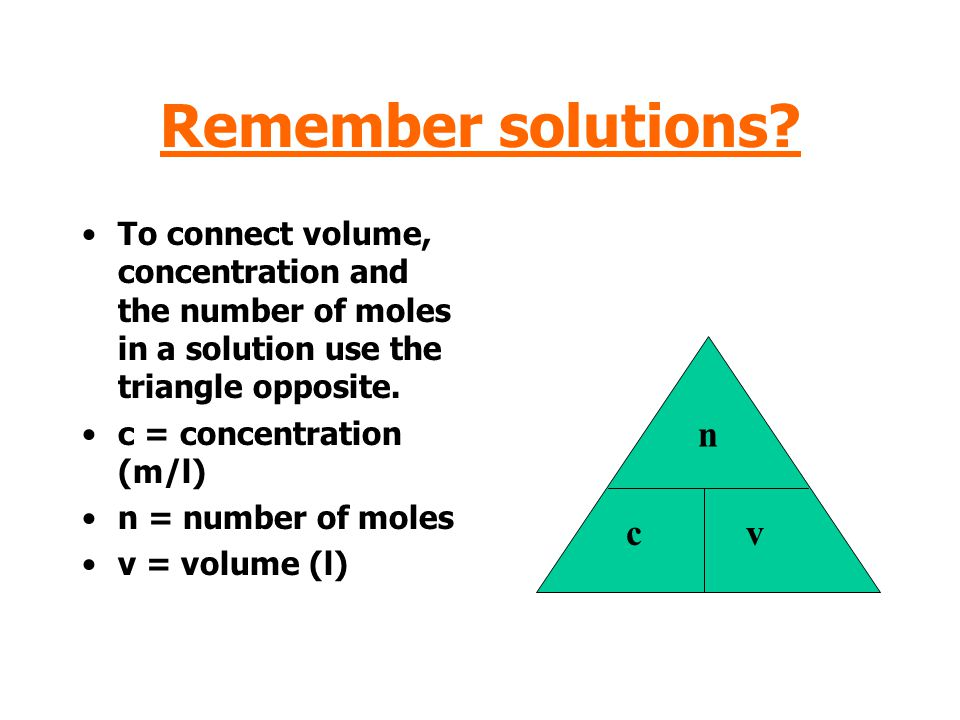 Remember solutions n c v
