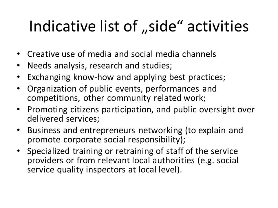 "Indicative list of ""side activities"