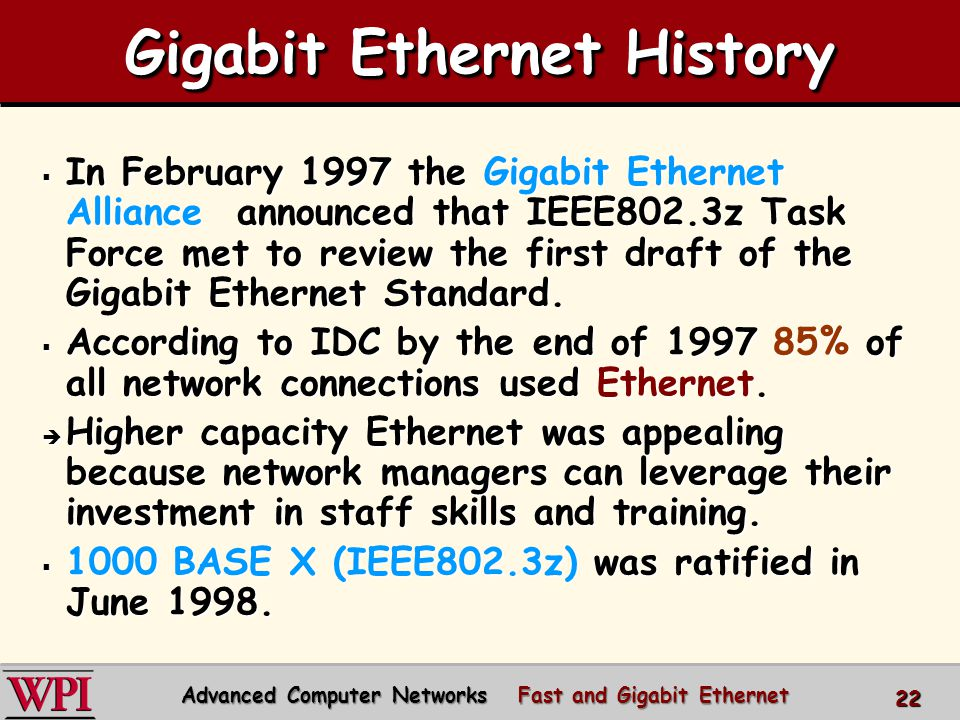 Gigabit Ethernet History
