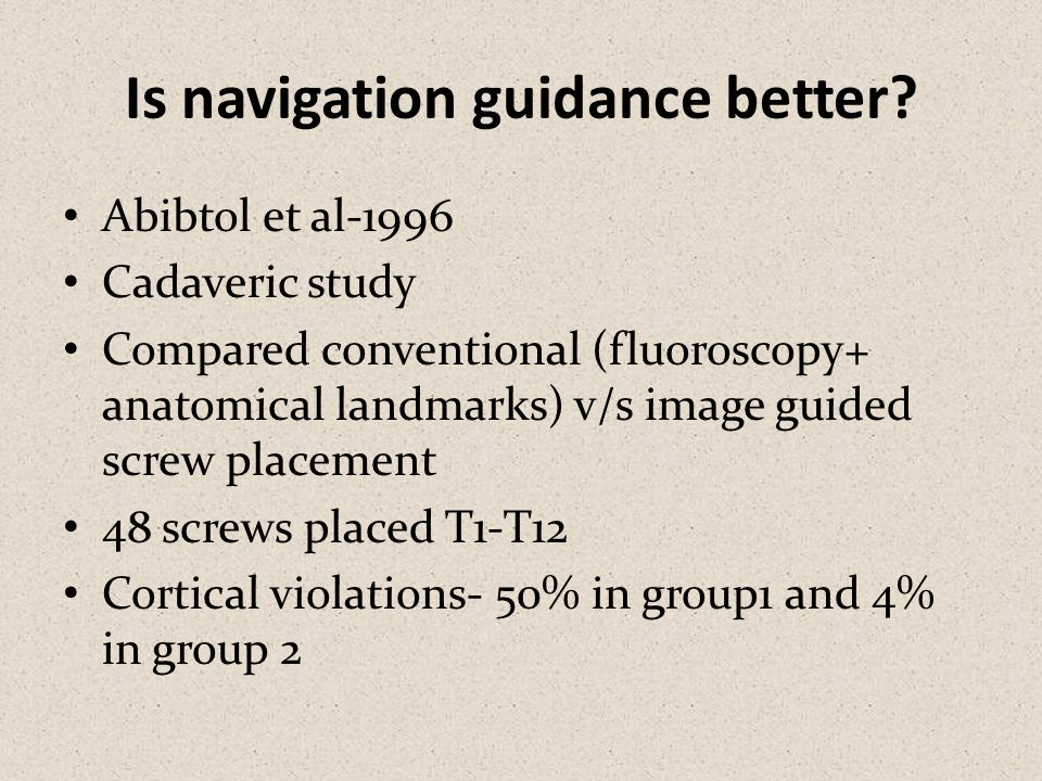Is navigation guidance better