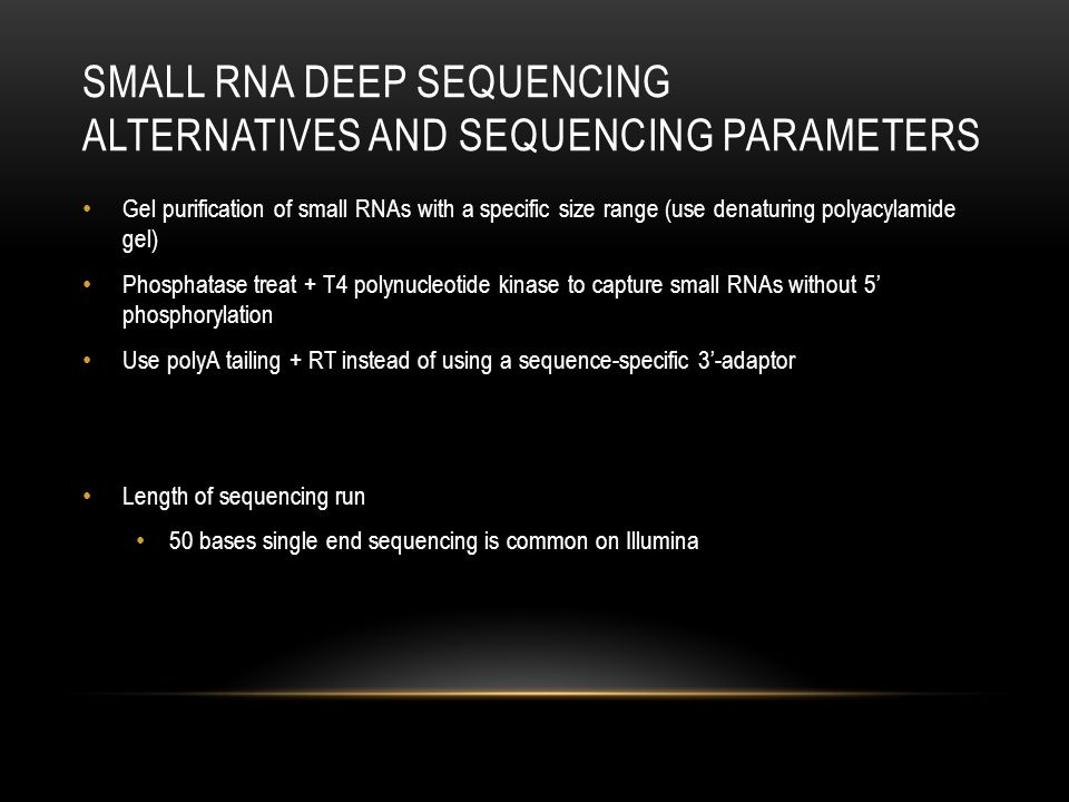 Small RNA Deep Sequencing alternatives and sequencing parameters