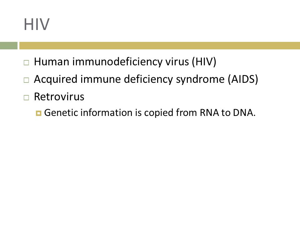 HIV Human immunodeficiency virus (HIV)