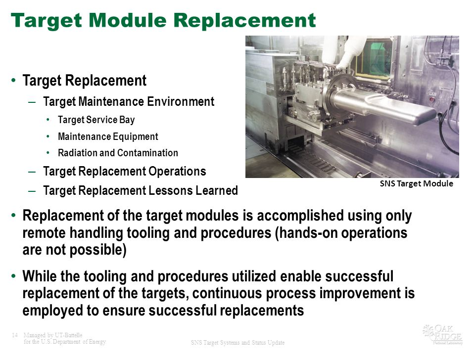 Target Module Replacement