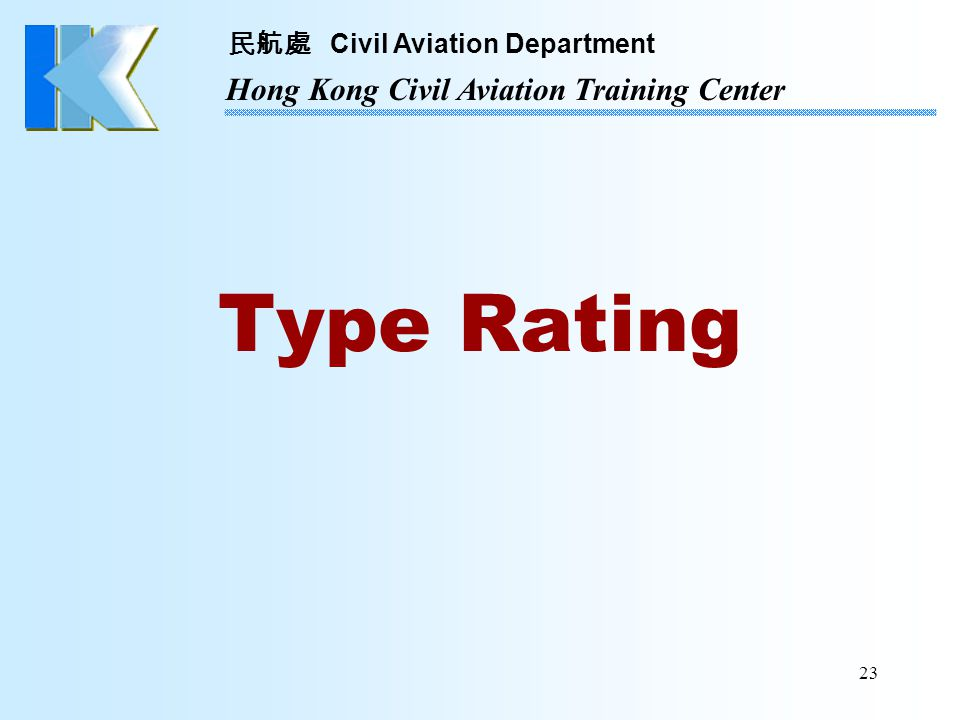 Type Rating