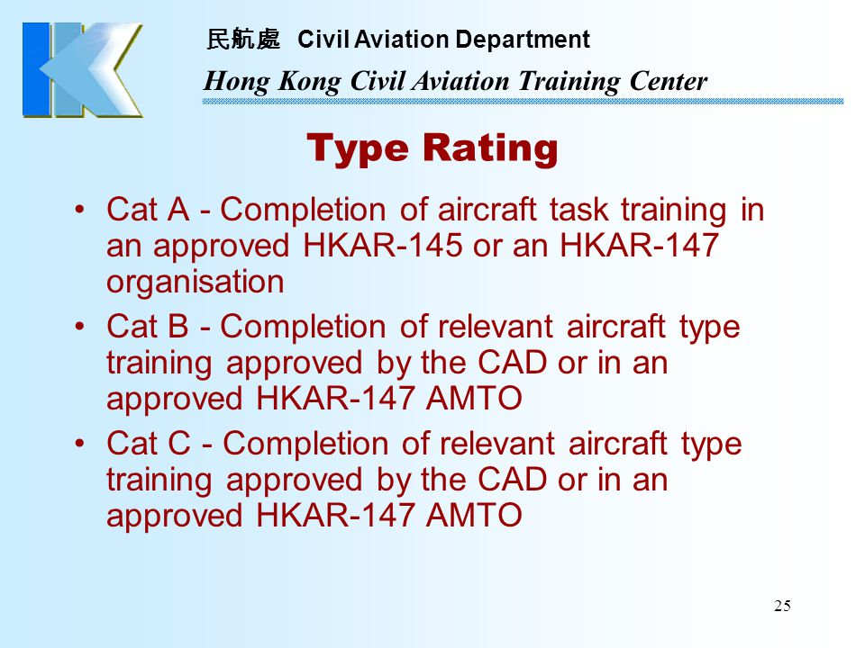 Type Rating Cat A - Completion of aircraft task training in an approved HKAR-145 or an HKAR-147 organisation.