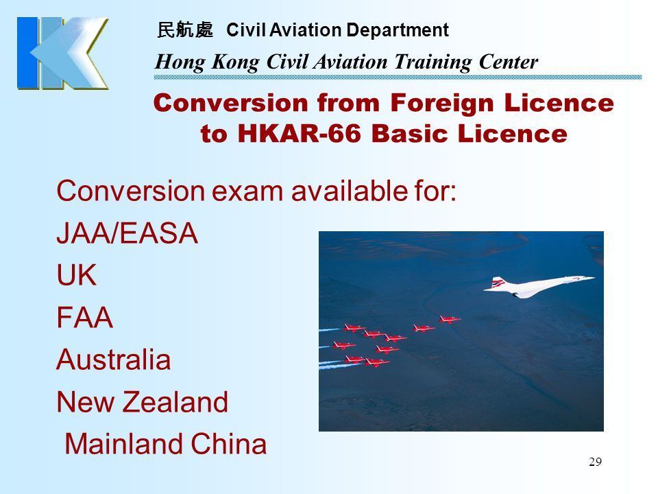 Conversion from Foreign Licence to HKAR-66 Basic Licence