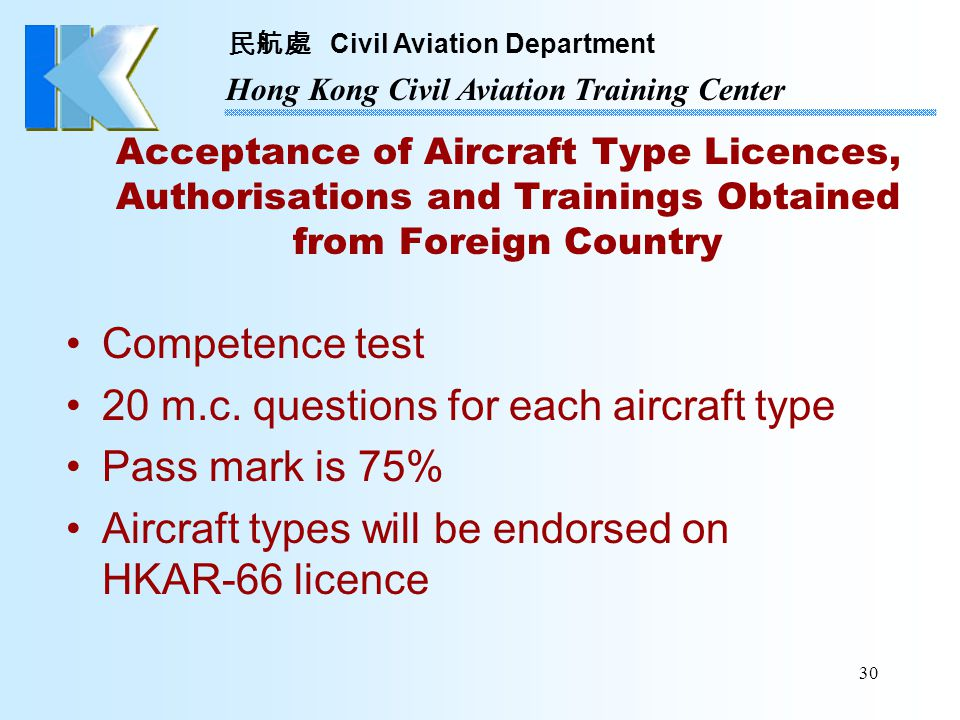 20 m.c. questions for each aircraft type Pass mark is 75%
