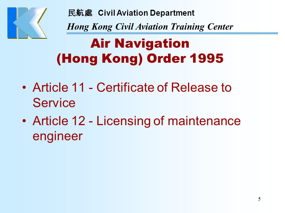 Air Navigation (Hong Kong) Order 1995