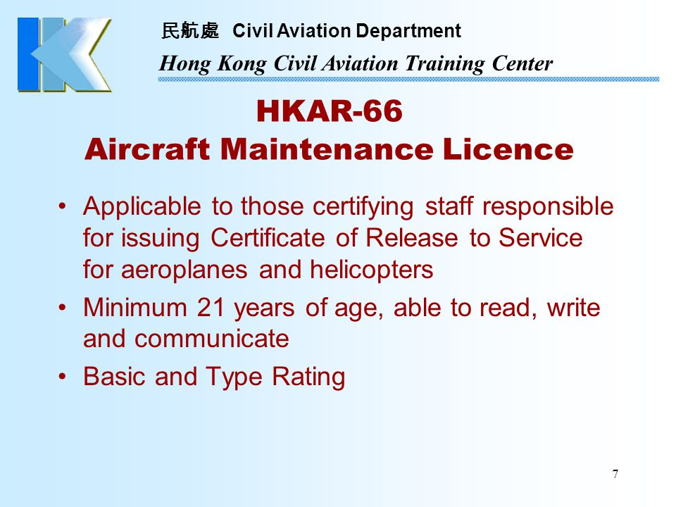 HKAR-66 Aircraft Maintenance Licence