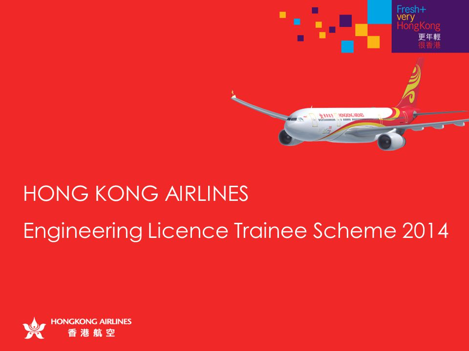 HONG KONG AIRLINES Engineering Licence Trainee Scheme 2014