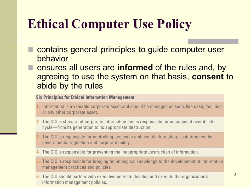 Ethical Computer Use Policy