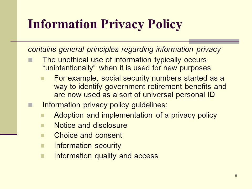 Information Privacy Policy