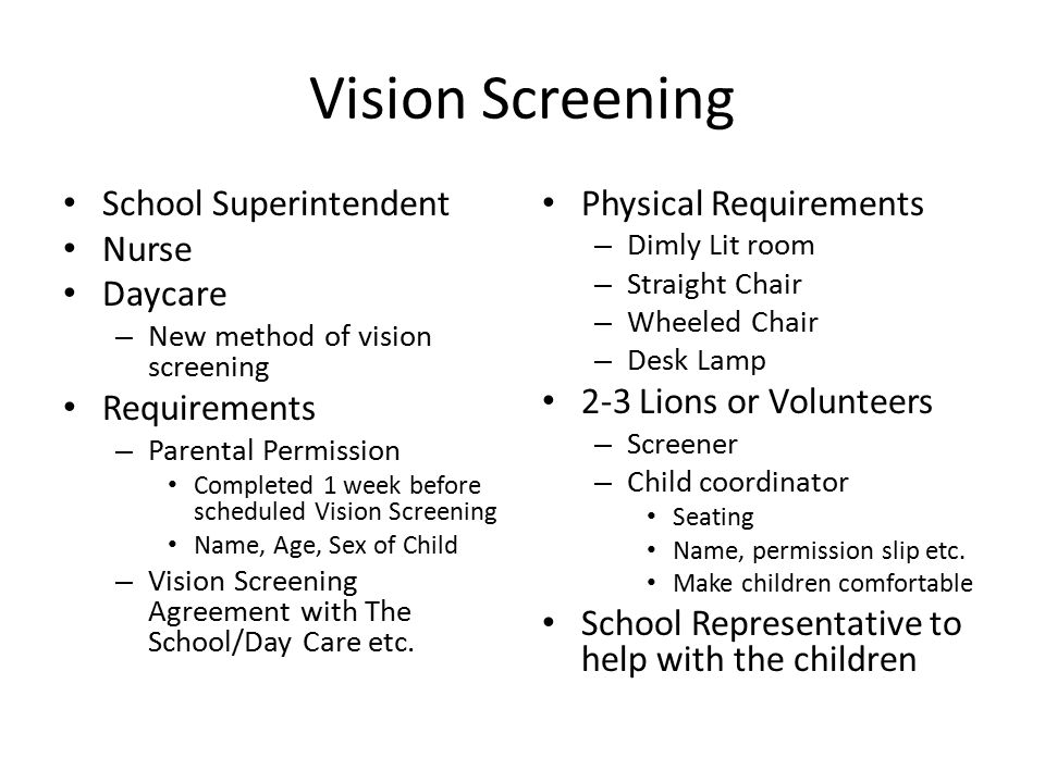 Vision Screening School Superintendent Nurse Daycare Requirements