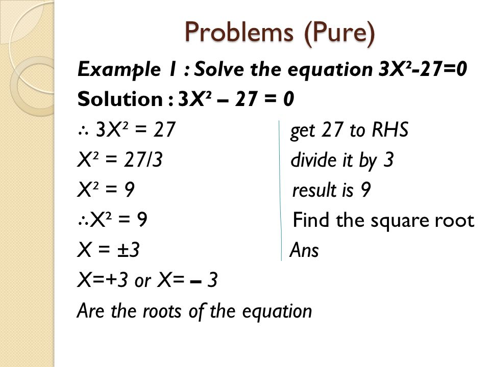 Problems (Pure)