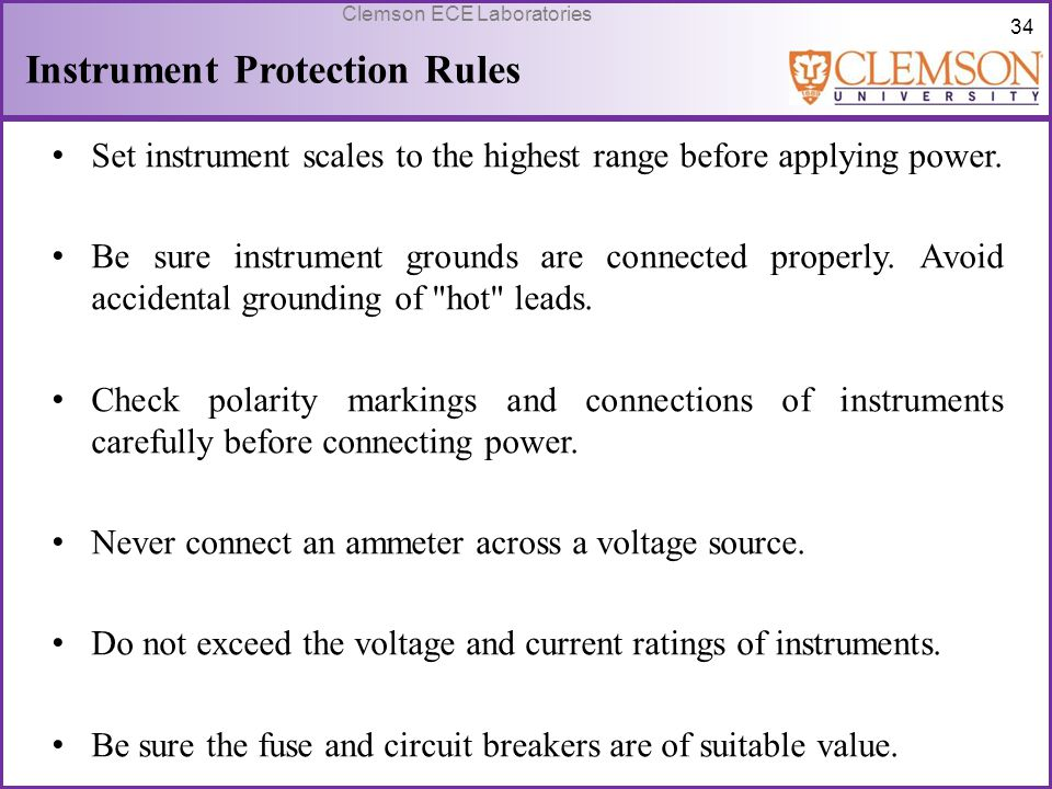 Instrument Protection Rules