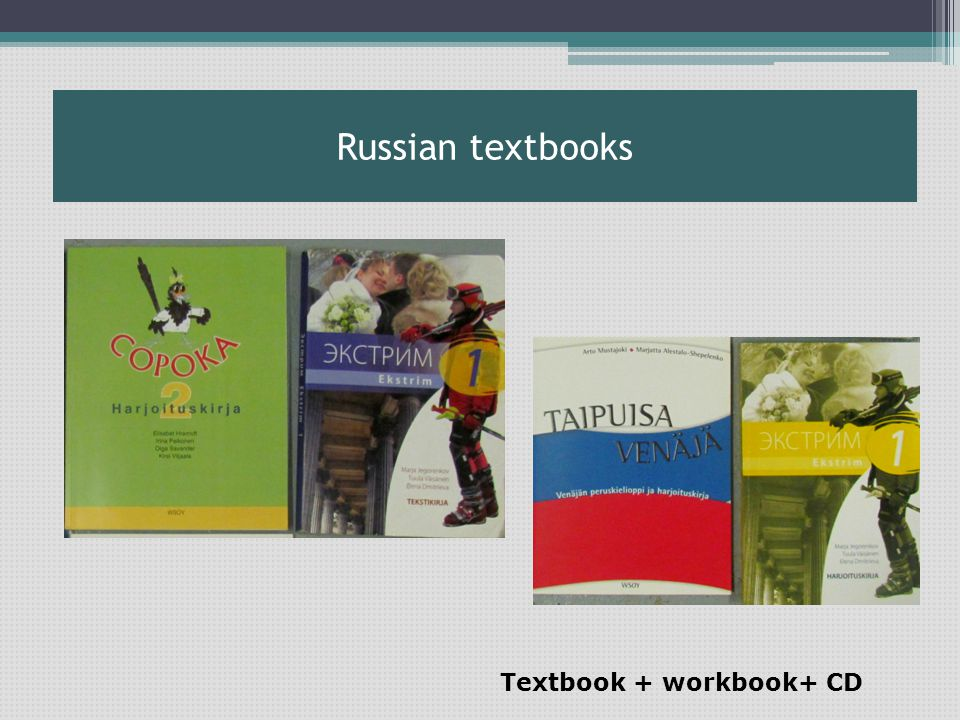 Textbook + workbook+ CD