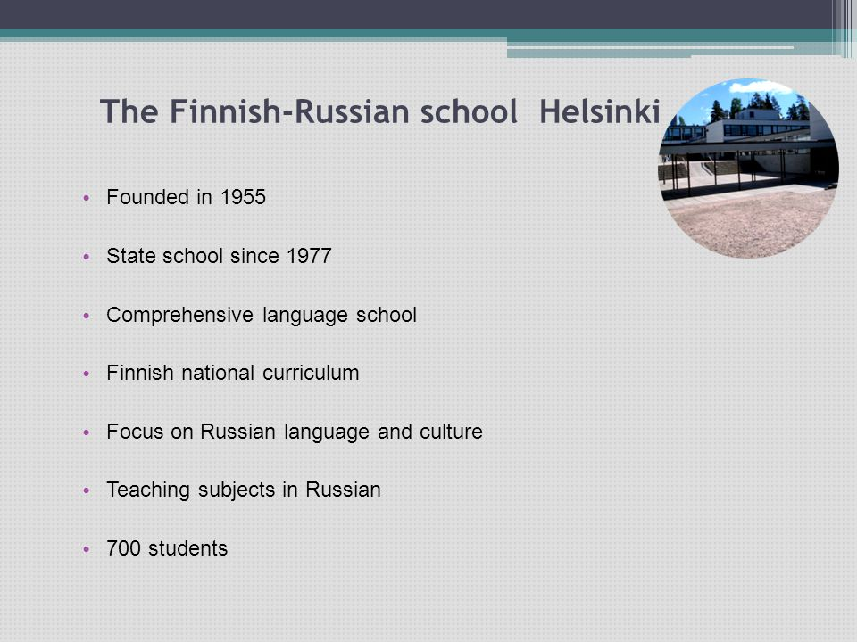 The Finnish-Russian school Helsinki