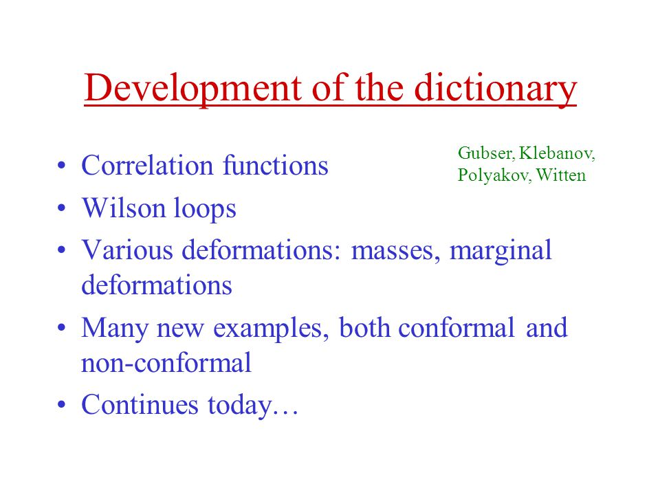 Development of the dictionary