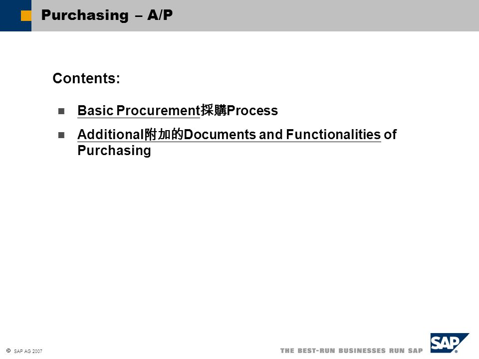 Purchasing – A/P Contents: Basic Procurement採購Process