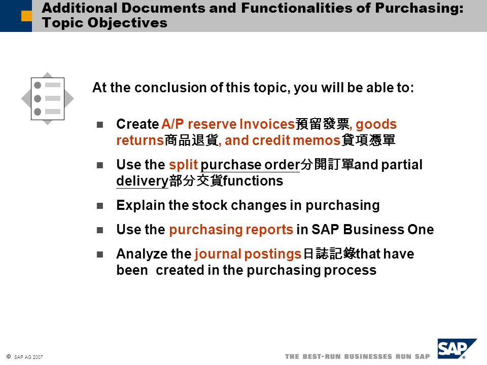 Additional Documents and Functionalities of Purchasing: Topic Objectives