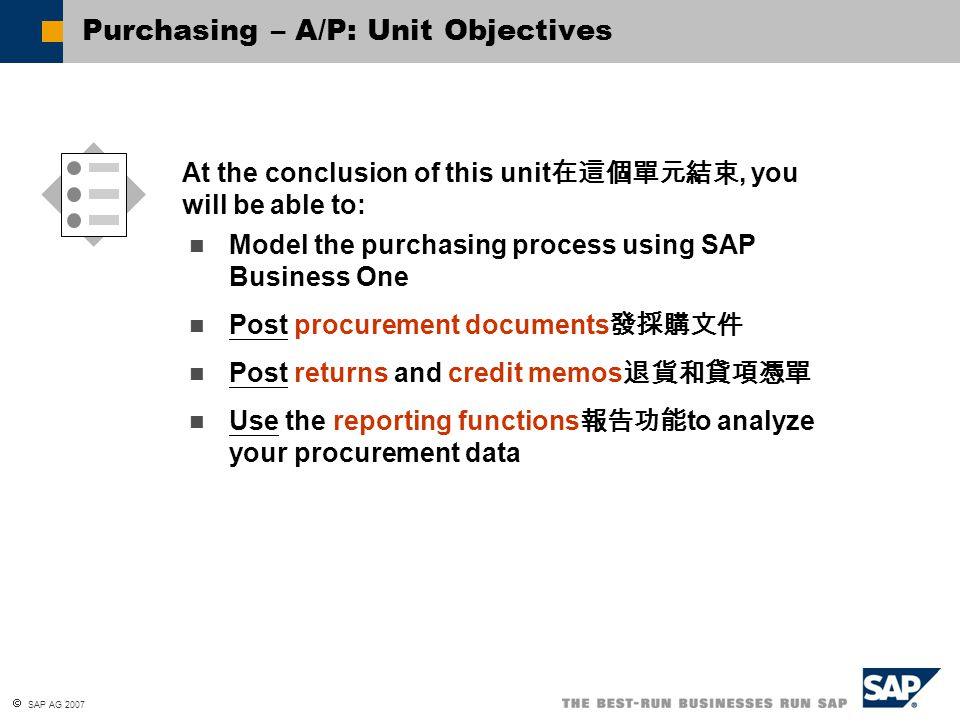 Purchasing – A/P: Unit Objectives