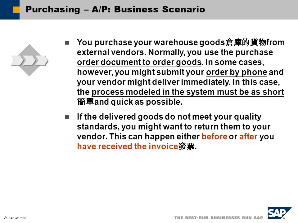 Purchasing – A/P: Business Scenario