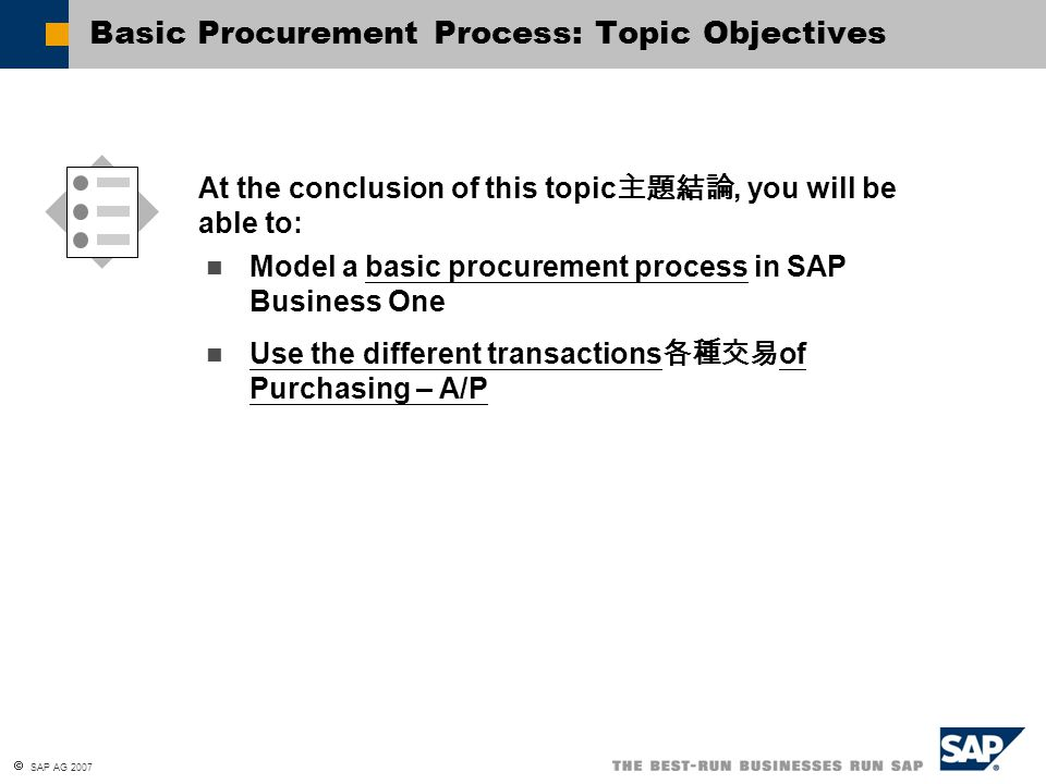 Basic Procurement Process: Topic Objectives