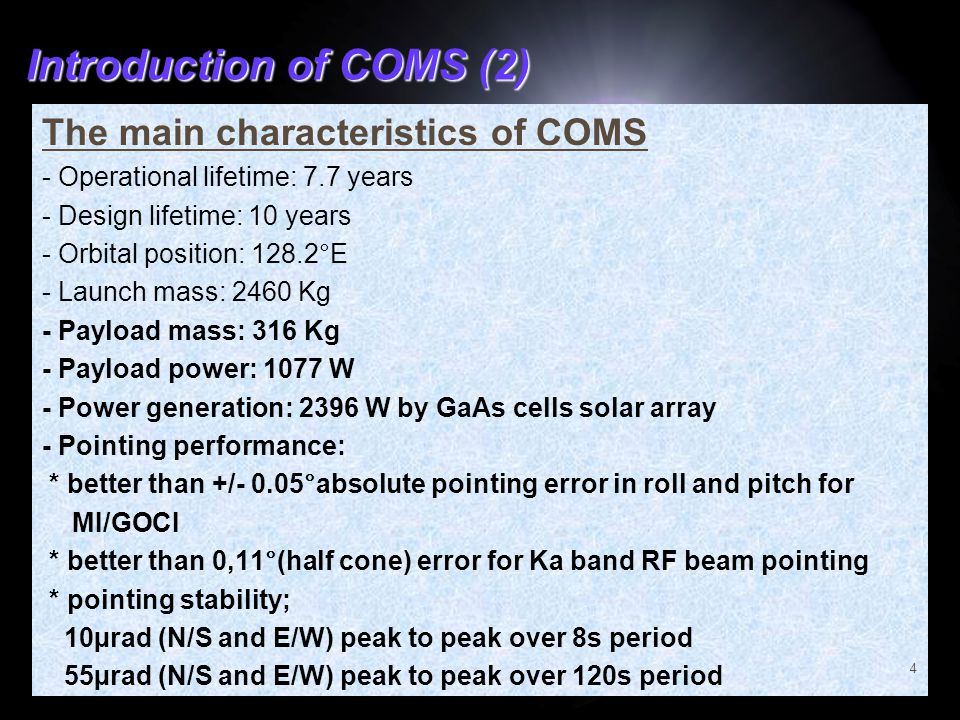 Introduction of COMS (2)