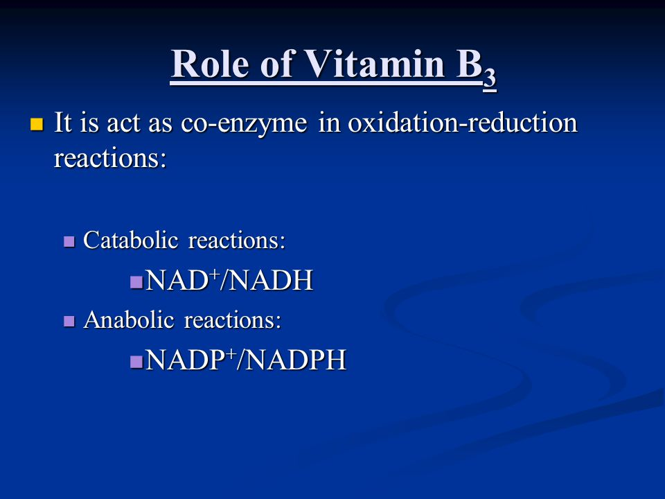 anabolic reactions produce energy which is used to convert adp to atp