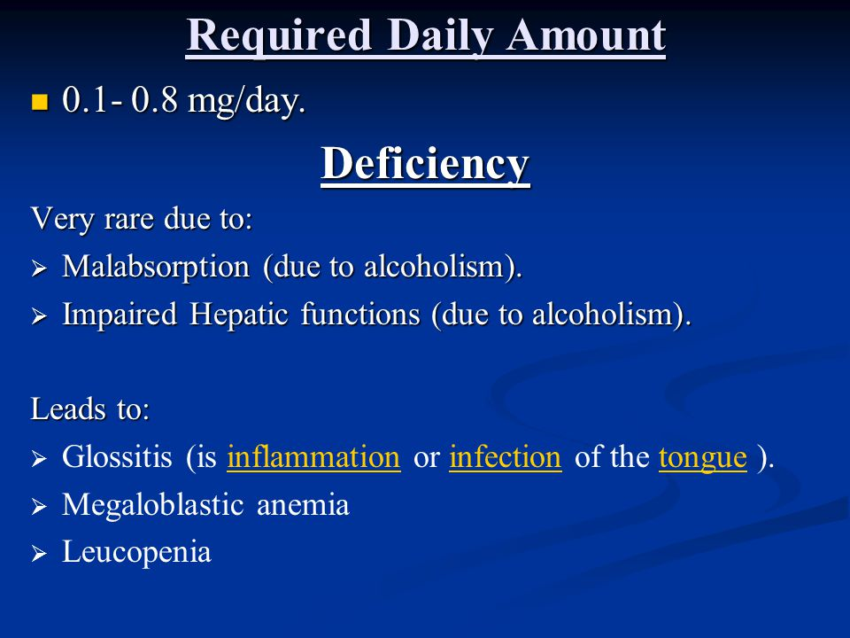 Required Daily Amount Deficiency