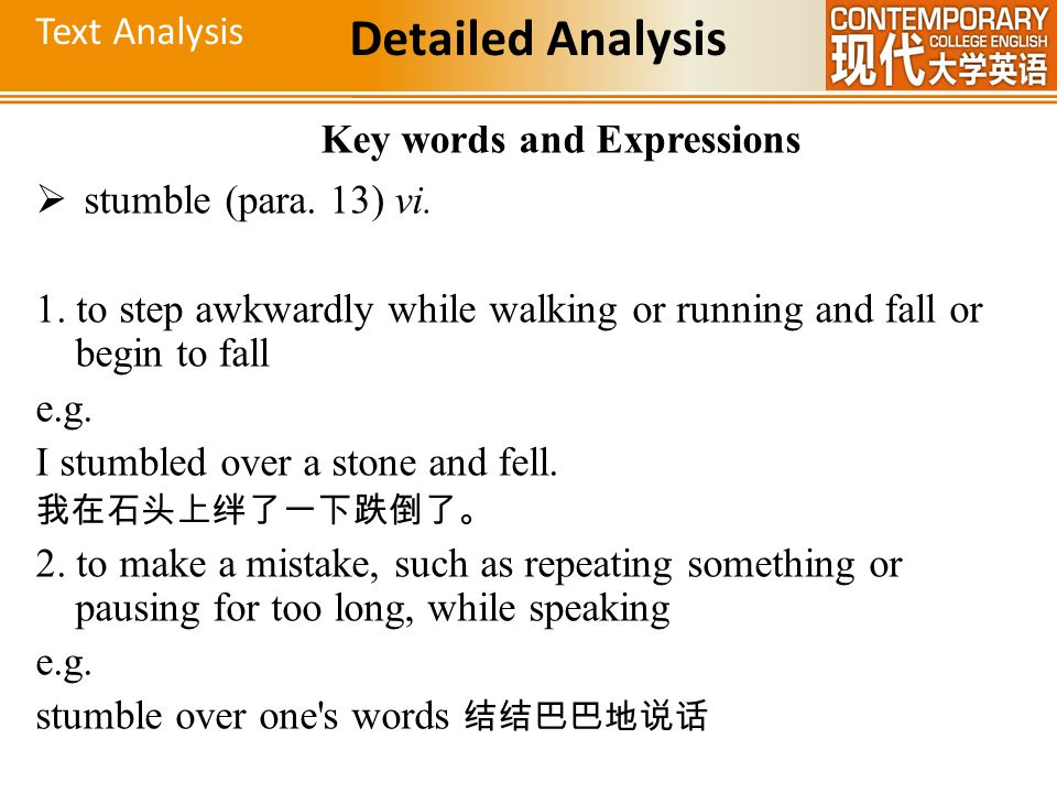 Key words and Expressions