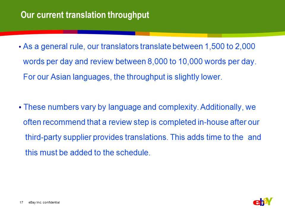Our current translation throughput