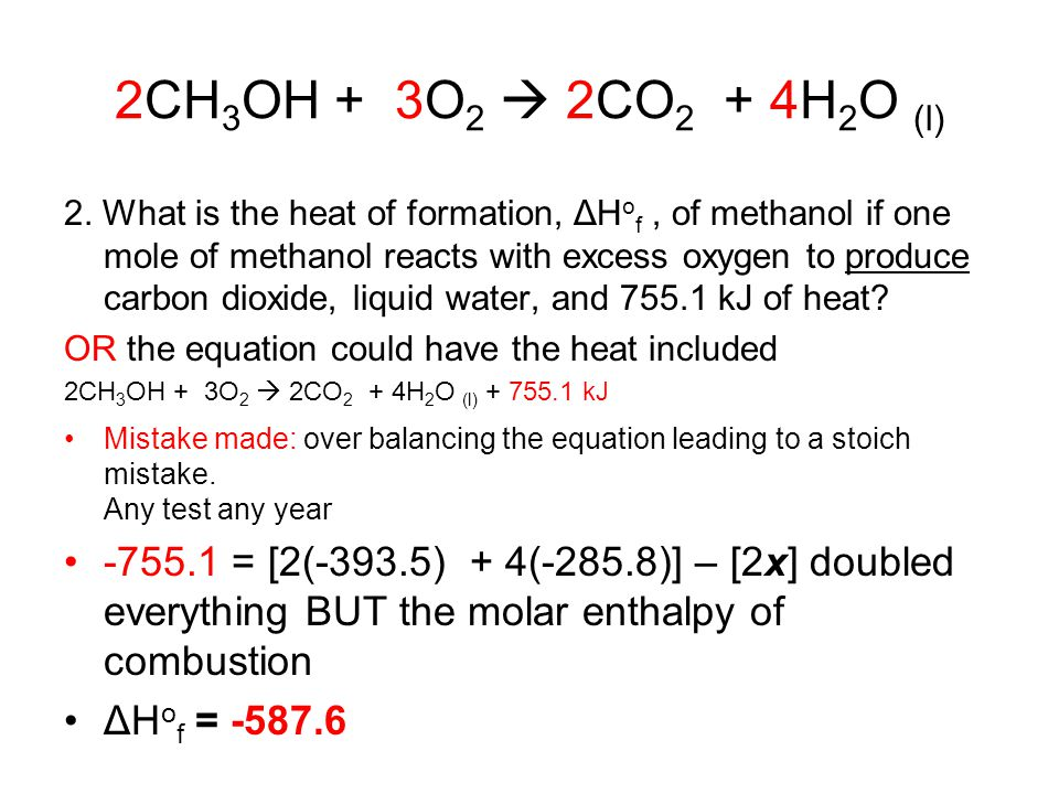 2CH3OH + 3O2  2CO2 + 4H2O (l)