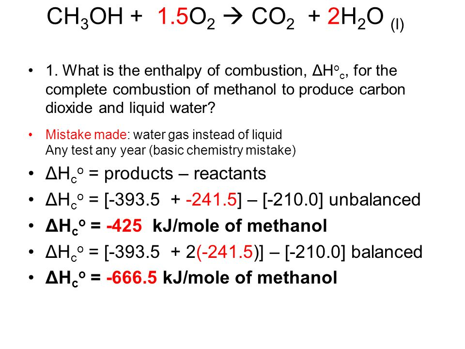 CH3OH + 1.5O2  CO2 + 2H2O (l) ΔHco = products – reactants