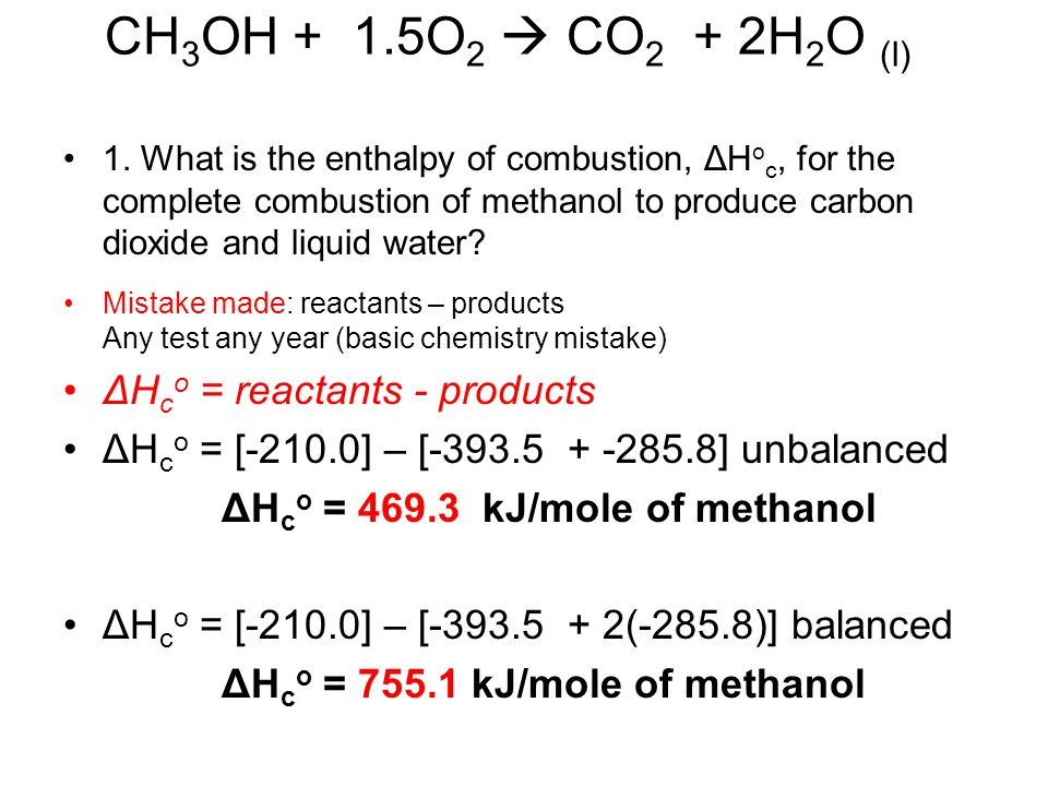 CH3OH + 1.5O2  CO2 + 2H2O (l) ΔHco = reactants - products
