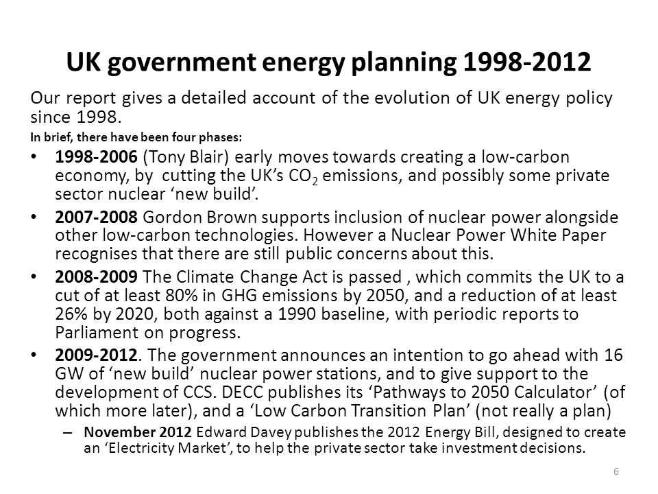 UK government energy planning 1998-2012