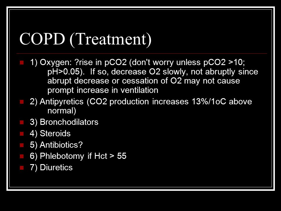 COPD (Treatment)