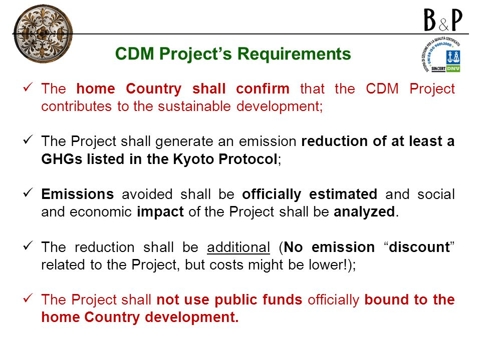 CDM Project's Requirements