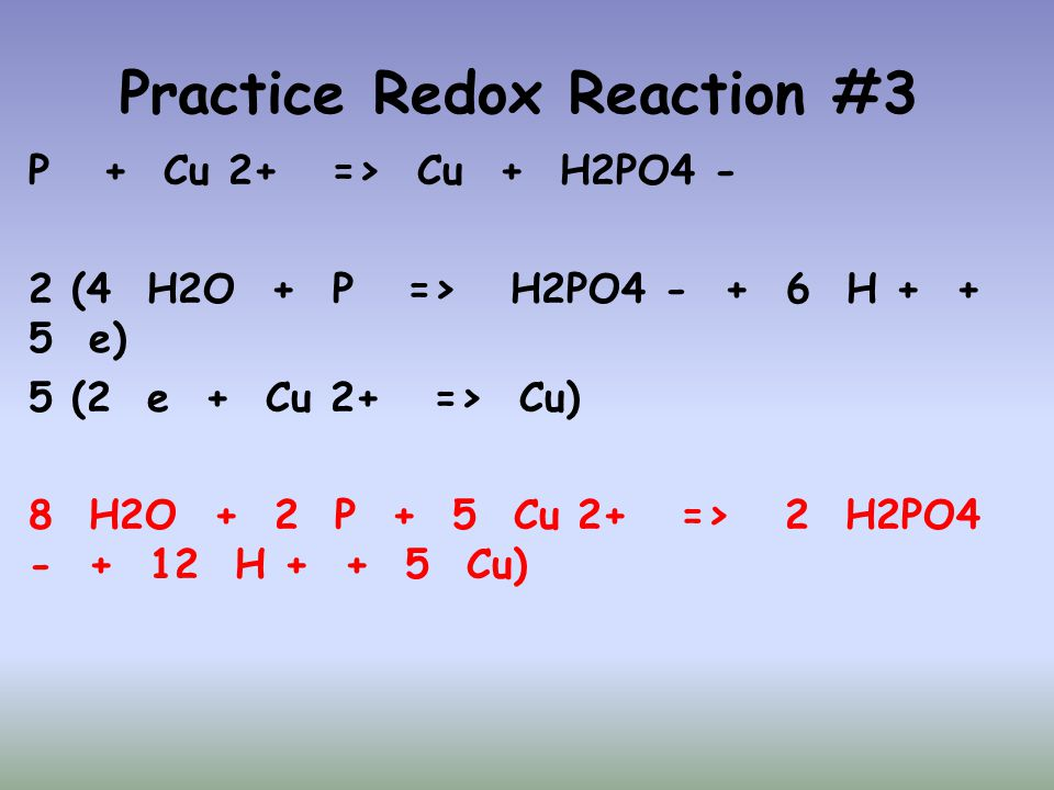 Practice Redox Reaction #3