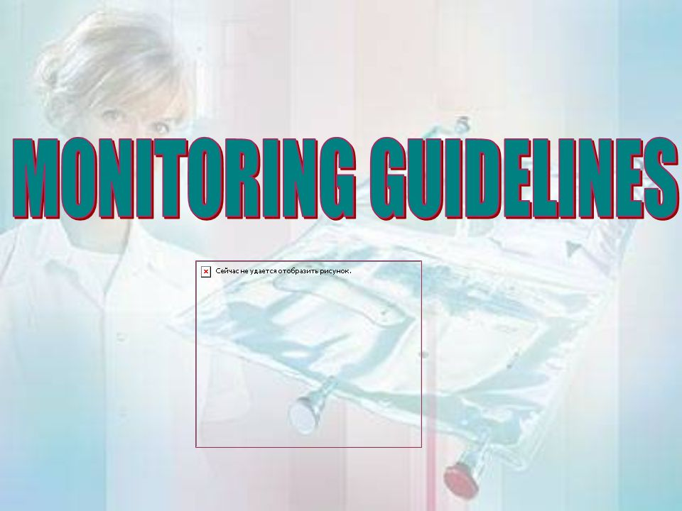 MONITORING GUIDELINES