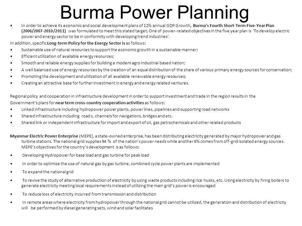 Burma Power Planning